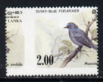 Sri Lanka 1983 Birds - 2nd series Flycatcher 2r unmounted mint single with superb 10mm shift of vert perforations (pairs or blocks pro-rata) SG 829