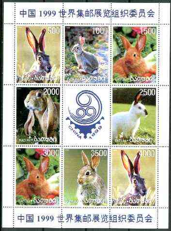 Batum 1999 Rabbits perf sheetlet containing complete set of 8 values plus label unmounted mint