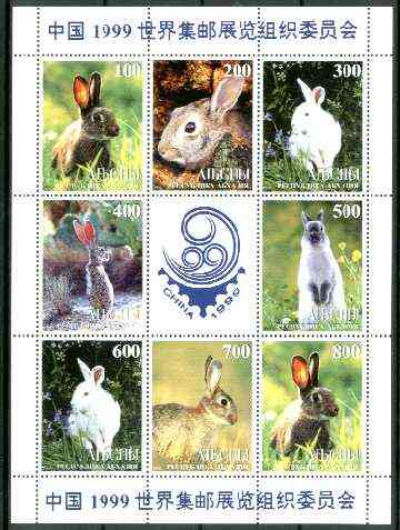 Abkhazia 1999 Rabbits perf sheetlet containing complete set of 8 values plus label