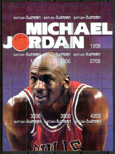 Batum 1999 Michael Jordan perf composite sheetlet containing complete set of 9 values unmounted mint