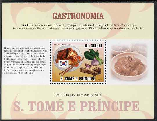 St Thomas & Prince Islands 2009 Dishes of the World - Kimchi perf s/sheet (English Text) unmounted mint