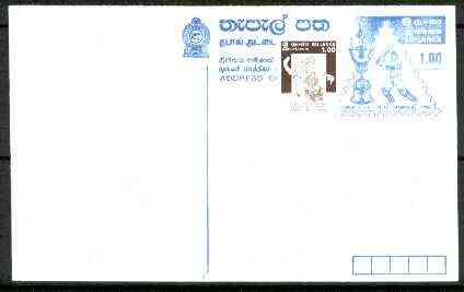 Sri Lanka 1996 Cricket World Cup Champions 1r p/stationery card