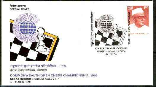 India 1996 Commonwealth Open Chess Championship illustrated cover with special cancellation