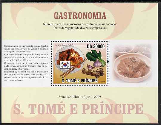 St Thomas & Prince Islands 2009 Dishes of the World - Kimchi perf s/sheet (Portuguese Text) unmounted mint