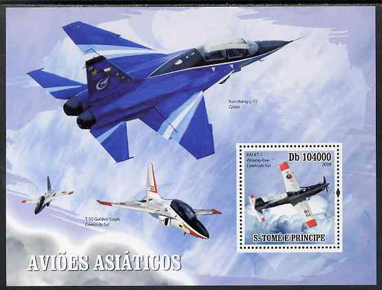 St Thomas & Prince Islands 2009 Asian Aircraft - Kai KT-1 perf s/sheet unmounted mint