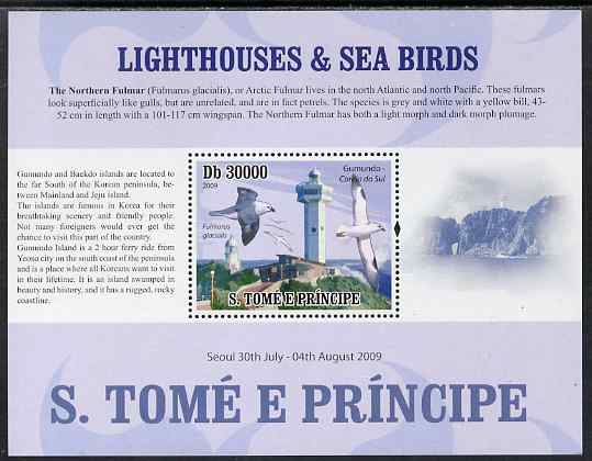 St Thomas & Prince Islands 2009 Lighthouses and Sea Birds - Norther Fulmar perf s/sheet (English Text) unmounted mint