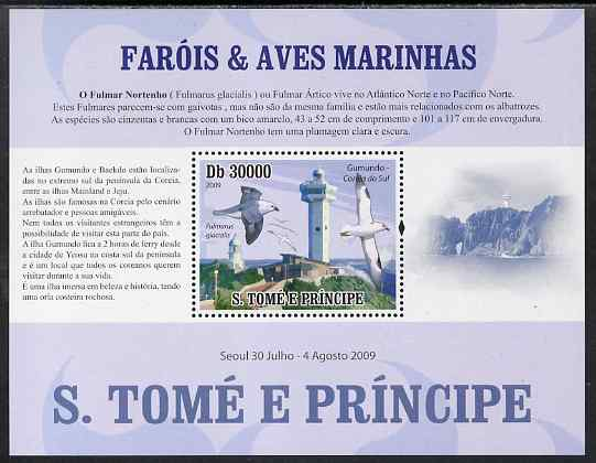 St Thomas & Prince Islands 2009 Lighthouses and Sea Birds - Norther Fulmar perf s/sheet (Portuguese Text) unmounted mint