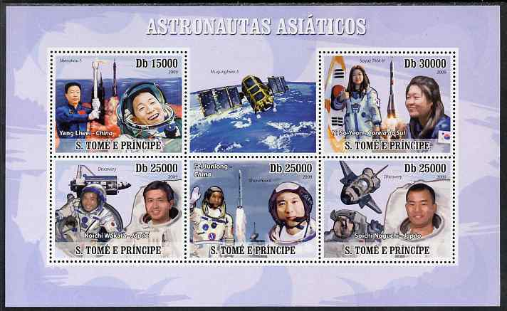 St Thomas & Prince Islands 2009 Asian Astronauts perf sheetlet containing 5 values unmounted mint