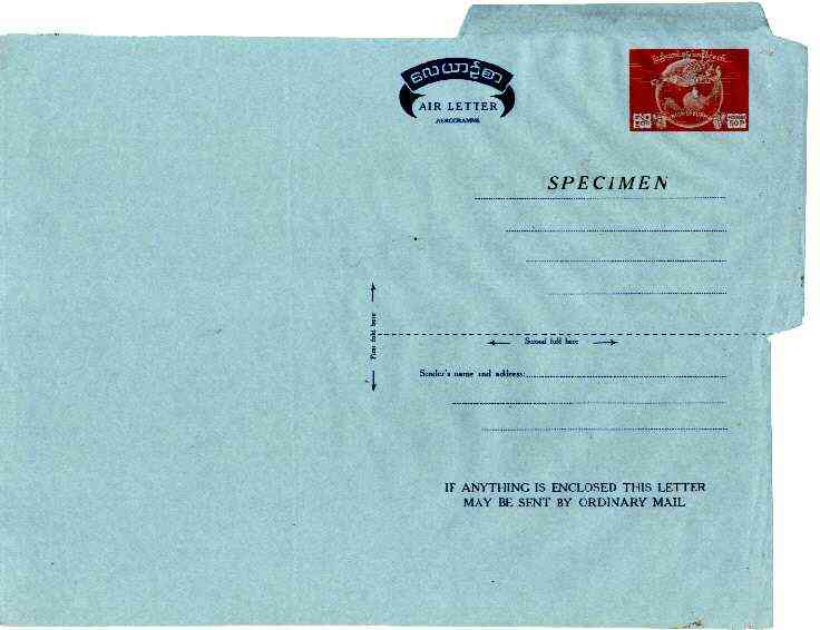 Aerogramme - Burma 1974c 50p p/stationery Aerogramme (Bird carrying mail & Globe) opt