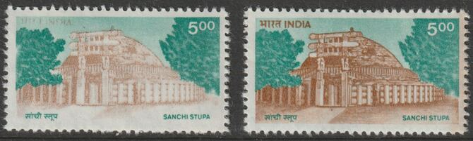 India 1994 Sanchi Stupa 5r with superb dry print - brown colour only partially printed unmounted mint, SG 1576var*