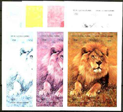 Batum 1997 Lion composte sheet containing 4 values - the set of 7 imperf progressive proofs comprising the 4 individual colours, plus 2, 3 and all 4-colour composites unmounted mint