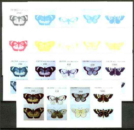 Abkhazia 1996 Butterflies sheetlet containing set of 4 values - the set of 7 imperf progressive proofs comprising the 4 individual colours, plus 2, 3 and all 4-colour com...