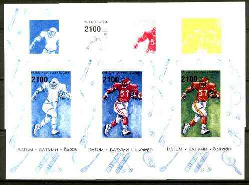 Batum 1996 Sports - American Football 2100 value sheetlet - the set of 7 imperf progressive proofs comprising the 4 individual colours, plus 2, 3 and all 4-colour composi...