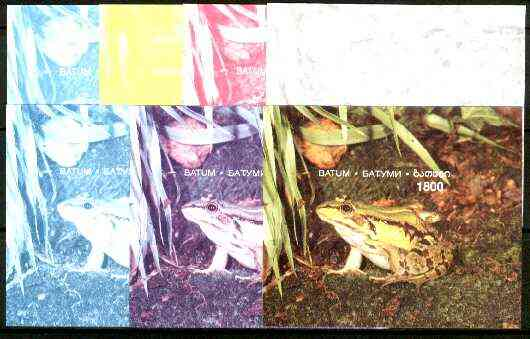 Batum 1997 Frogs souvenir sheet (1800 value) - the set of 7 imperf progressive proofs comprising the 4 individual colours, plus 2, 3 and all 4-colour composites unmounted...