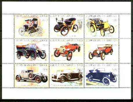 Senegal 1999 Classic Cars perf sheetlet containing complete set of 9 values unmounted mint