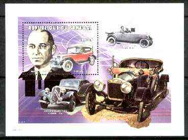 Senegal 1999 Classic Cars perf souvenir sheet (2,000f value) unmounted mint