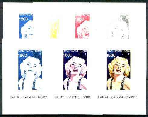 Batum 1995 Film Stars (Marilyn Monroe) individual sheetlet the set of 6 imperf progressive proofs comprising the 4 individual colours, plus 2 and all 4-colour composites, superb unmounted mint