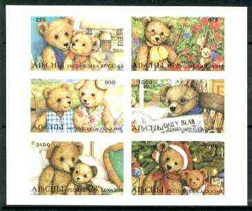 Abkhazia 1996 Teddy Bears imperf set of 6 unmounted mint