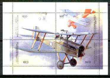 Touva 1996 Aircraft perf composite sheetlet containing complete set of 4 values unmounted mint