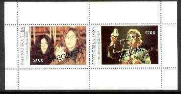 Touva 1996 John Lennon perf sheetlet containing 2 values overprinted SPECIMEN unmounted mint, scarce with very few produced for publicity purposes, stamps on entertainments, stamps on music, stamps on pops, stamps on personalities, stamps on beatles