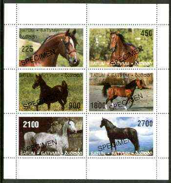 Batum 1996 Horses perf sheet containing 6 values overprinted SPECIMEN, scarce with very few produced for publicity purposes unmounted mint