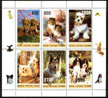Batum 1996 Dogs perf sheet containing 6 values overprinted SPECIMEN, scarce with very few produced for publicity purposes unmounted mint