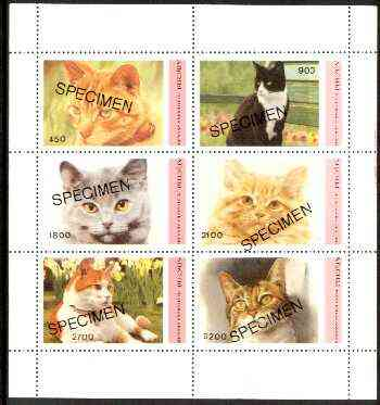 Batum 1995? Cats perf sheet containing 6 values overprinted SPECIMEN, scarce with very few produced for publicity purposes unmounted mint