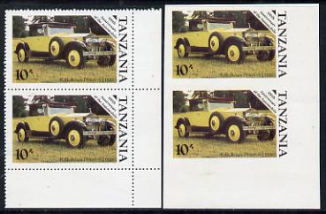 Tanzania 1986 Centenary of Motoring 10s Rolls Royce Phantom I in unmounted mint imperf marginal pair (SG 458) plus normal pair