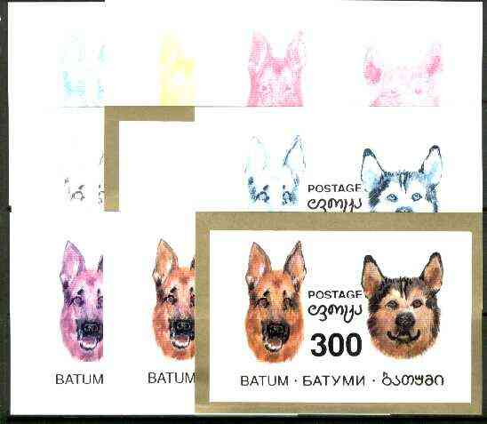 Batum 1994 Dogs imperf s/sheet, the set of 9 imperf progressive proofs comprising the 5 basic colours plus 2, 3, 4 and all 5-colour composites unmounted mint