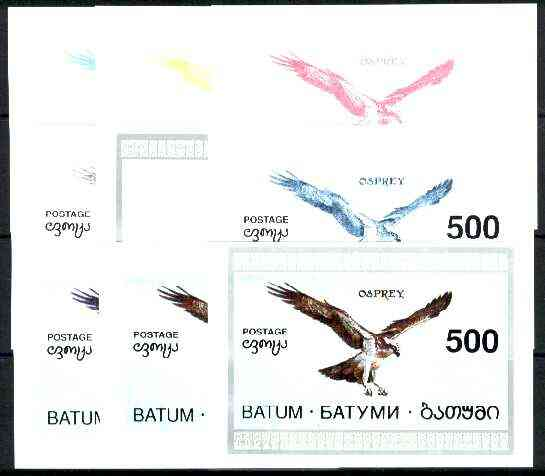 Batum 1994 Birds (Osprey) imperf s/sheet, the set of 9 imperf progressive proofs comprising the 5 basic colours plus 2, 3, 4 and all 5-colour composites unmounted mint