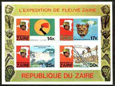 Zaire 1979 River Expedition m/sheet #2 (Torch, Leopard, waterfall & Fishermen), IMPERF unmounted mint