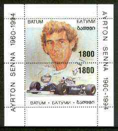 Batum 1995 Ayrton Senna perf sheetlet containing 2 values unmounted mint