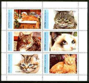 Abkhazia 1996 (Sept) Domestic Cats perf sheetlet containing complete set of 6 values unmounted mint