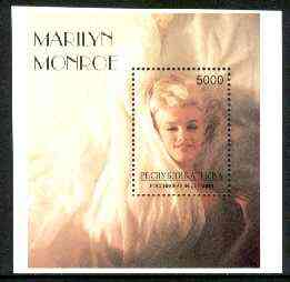 Touva 1996 Marilyn Monroe perf souvenir sheet (5000 value square) unmounted mint. Note this item is privately produced and is offered purely on its thematic appeal