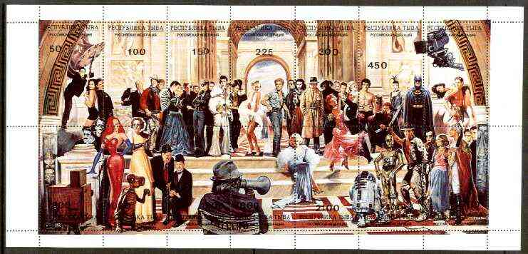 Touva 1995 Hollywood Stage perf composite sheetlet containing 14 values featuring Marilyn Monroe, Elvis, Dean, Bogart, Brando, Wayne, Star Wars, Laurel & Hardy, Astaire, etc unmounted mint