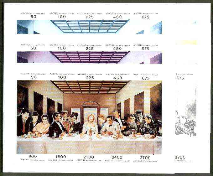 Abkhazia 1995 Anyone For Dinner composite sheetlet of 10 values (Elvis, Marilyn, Astaire, etc) the set of 7 imperf progressive proofs comprising the 4 basic colours plus ..., stamps on music, stamps on personalities, stamps on elvis, stamps on entertainments, stamps on films, stamps on cinema, stamps on marilyn monroe