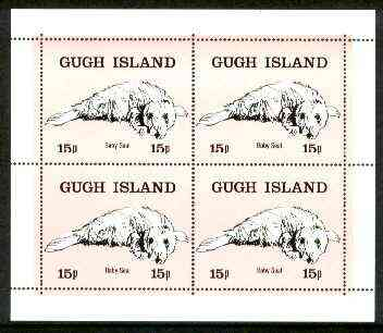 Gugh (Isles Of Scilly) 1974 Baby Seal 15p (def) perf sheetlet containing block of 4 (only 2,000 sheets produced) unmounted mint