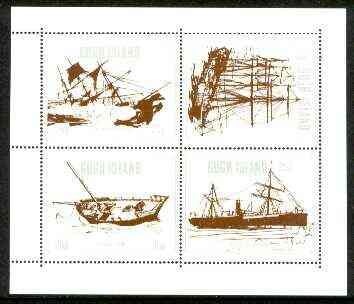 Gugh (Isles Of Scilly) 1975 Shipwrecks perf sheetlet containing complete set of 4 (only 4,000 sheets produced) unmounted mint