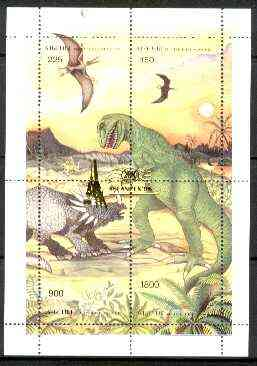 Abkhazia 1996 Dinosaurs composite perf sheet containing 4 values with Aseanpex 96 imprint in gold unmounted mint