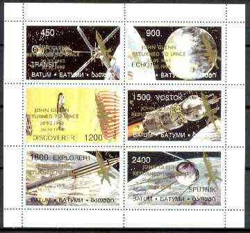 Batum 1998 John Glenn Return To Space opt in gold on Space perf sheetlet of 6 unmounted mint