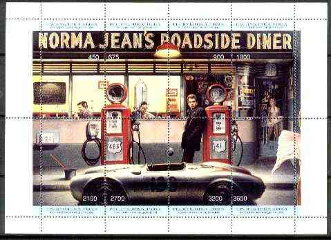 Touva 1995? Norma Jean's Roadside Diner perf composite sheetlet containing 8 values featuring Marilyn Monroe, James Dean, Bogart & Clark Gable (with oil pumps) unmounted mint