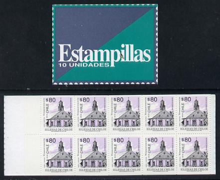 Booklet - Chile 1994 800p booklet containing pane of 10 x 80p Quinchao Church discount stamps (SG 1515)