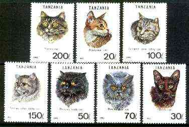 Tanzania 1992 Cats perf set of 7 unmounted mint, SG 1447-53*