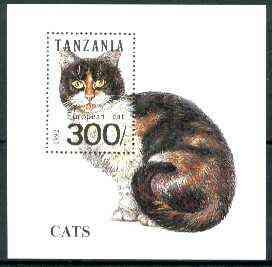 Tanzania 1992 Cats unmounted mint m/sheet, SG MS 1454