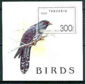 Tanzania 1992 Birds perf m/sheet (Cuckoo) unmounted mint, SG MS 1360