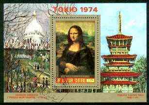 Equatorial Guinea 1974 Mona Lisa perf m/sheet fine cto used, Mi BL A150