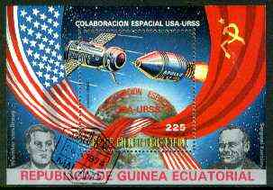 Equatorial Guinea 1974 USA & USSR Space Collaboration (Von Braun & Korolev) perf m/sheet very fine cto used