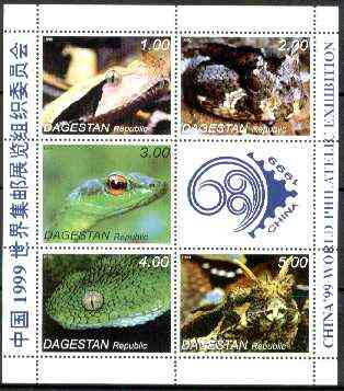 Dagestan Republic 1999 Reptiles sheetlet containing 5 values plus label for China 99 Stamp Exhibition unmounted mint