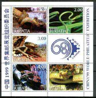 Buriatia Republic 1999 Snakes sheetlet containing 5 values plus label for China 99 Stamp Exhibition unmounted mint