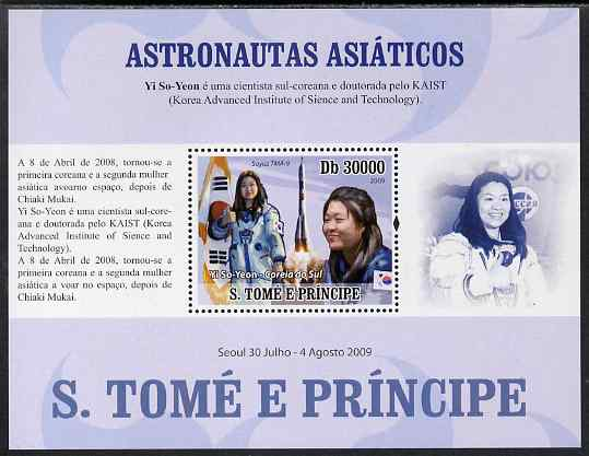 St Thomas & Prince Islands 2009 Asian Astronauts - Yi So  Yeon perf s/sheet (Portuguese Text) unmounted mint